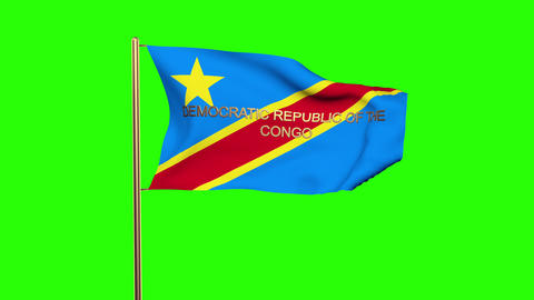 Democratic Republic of the Congo flag with title waving in the wind. Looping sun Animation