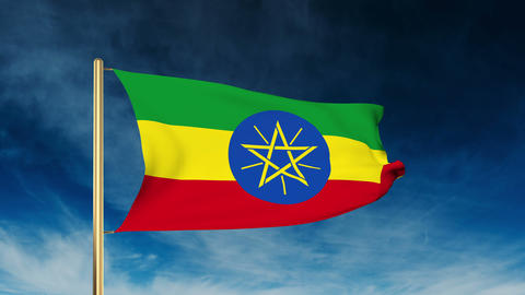 Ethiopia flag slider style. Waving in the wind with cloud background animation Animation