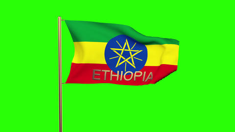 Ethiopia flag with title waving in the wind. Looping sun rises style. Animation  Animation