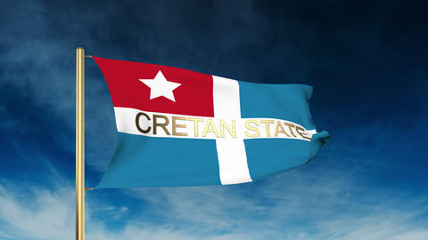 Cretan State flag slider style with title. Waving in the wind with cloud backgro Animation
