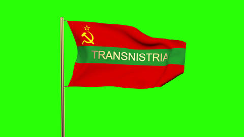 Transnistria flag with title waving in the wind. Looping sun rises style. Animat Animation