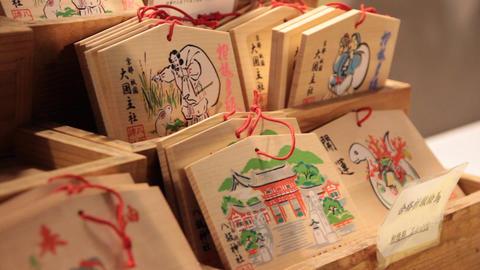 日本の正月 Japan New Year Footage