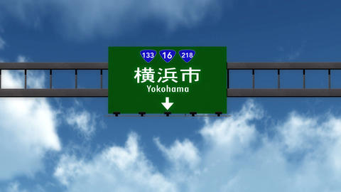 4K Passing Yokohama Japan Highway Sign with Matte 2 stylized Animation