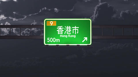 4K Passing Hong Kong China Highway Sign at Night with Matte 1 neutral Animation