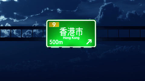 4K Passing Hong Kong China Highway Sign at Night with Matte 2 stylized Animation