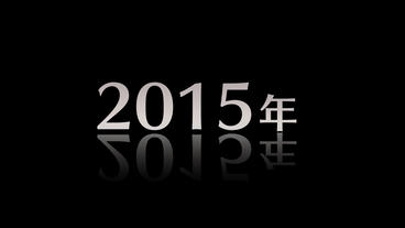countdown2015 motion project black Apple Motion Template