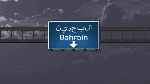 4K Passing Bahrain Syria Highway Road Sign at Night with Matte 1 neutral Animation