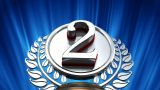 Medal Prize Trophy Db6 HD stock footage