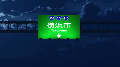 4K Passing Yokohama Japan Highway Road Sign at Night with Matte 2 stylized Animation
