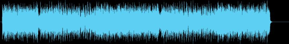 Electro Energetic Shamisen Music