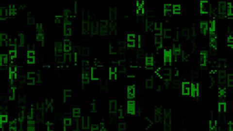 Computer bug Animation