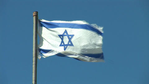 Israel flag 1 Stock Video Footage