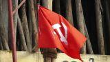 Сommunist flag Footage