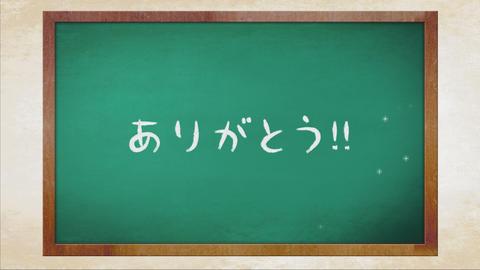 ありがとう 黒板 手書き風 Animation