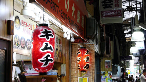 shopping street tsuruhashi osaka japan 01 Live Action