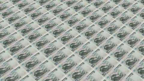 Printing Money Animation,back of 50 RMB bills Stock Video Footage