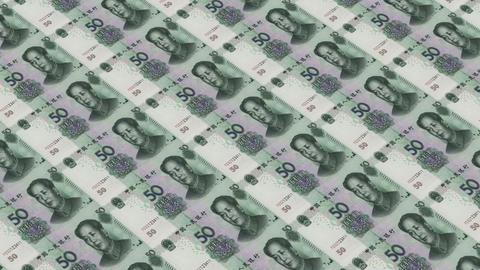 Printing Money Animation,50 RMB bills Animation