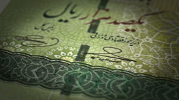 Iranian Rial Close-up Animation