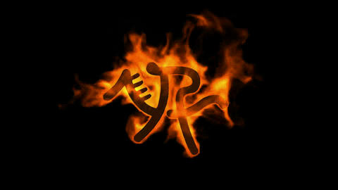 burning fire riding sport sign Animation