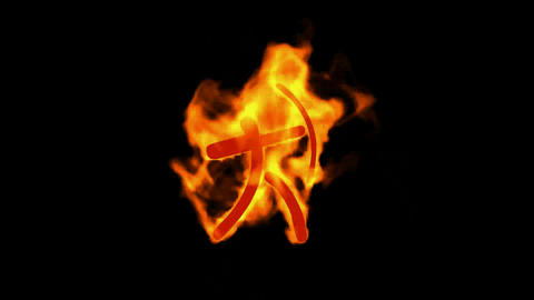 burning fire archery sportsman Animation