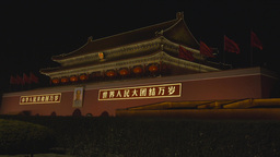4K Forbidden City at Night Footage