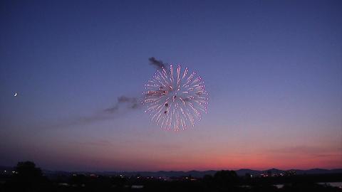 Beautiful Japanese Fireworks at dusk Footage