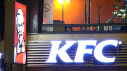 PRAGUE, CZECH REPUBLIC - MAY 30, 2015: KFC - lighted sign - night - building (ex Footage