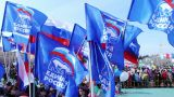 Flags Of United Russia Political Party During The  stock footage