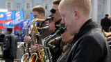 City brass band plays in the square Footage