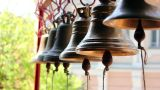 Church bells 4 Footage