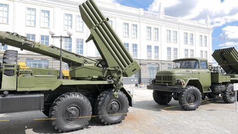 Missile launchers Grad. Pyshma, Ekaterinburg, Russia. 4K Footage