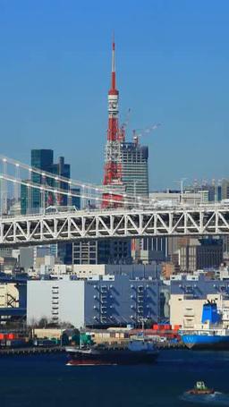 レインボーブリッジと東京タワーとタンカー Footage