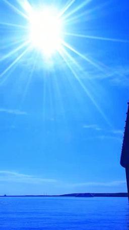 東京ゲートブリッジと太陽の光芒とフェリー Footage