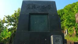 石川啄木一族の墓 Footage