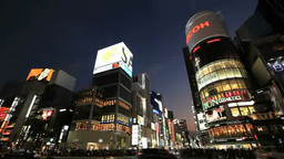 Ginza at night Footage