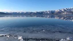 Freezing Lake Kussharo and Mount Mokotoyama Footage