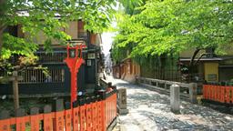 Shirakawa Nantong Gion Stock Video Footage