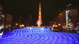 Sapporo white illumination Footage