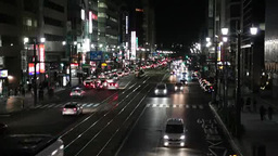 Night view of the city of Hiroshima and tram Footage