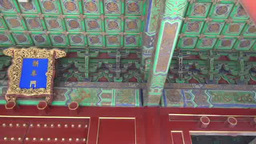 Colorful decoration of ceiling at Temple of Heaven Footage