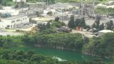 Cement and Concrete Factory in Japan 04 Footage