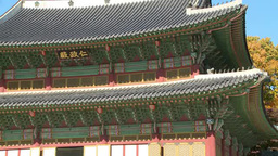 Close up view of building at Changdeokgung Palace in Seoul, Korea Footage
