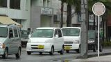 Ishigaki Okinawa Islands 07 Footage