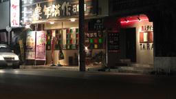Okinawa Islands Street at Night 12 Stock Video Footage