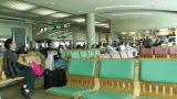 Okinawa Naha Airport Terminal 08 Footage