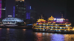 Tour Boat in Shanghai Footage