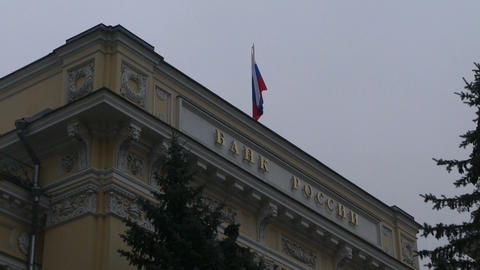 Central Bank Of Russia And The Flag Of October 2015 stock footage