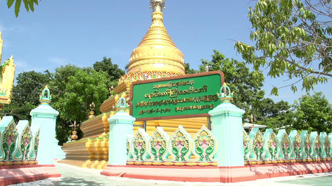 Myanmar Mandalay 0254 Footage