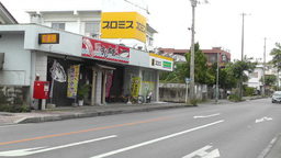 Rural Town Street in Okinawa Islands 20 traffic Stock Video Footage