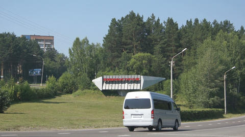 Traffic at the entrance to the city Divnogorsk Stock Video Footage